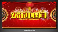 2013欢乐中国年演出背景