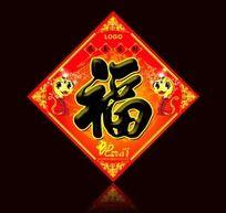 2013蛇年福字年画