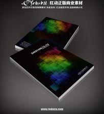 炫彩娱乐公司宣传册封面