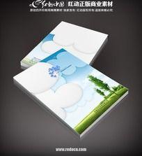 绿色种植园产品封面