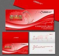 红色邀请函范文模板设计