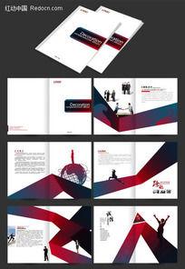 时尚红色企业画册设计PSD分层