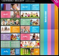 儿童教育培训成长画册设计
