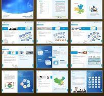 企业软件产品解决方案画册