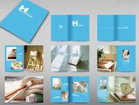 家居装饰画册
