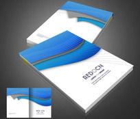 蓝色科技公司画册封面