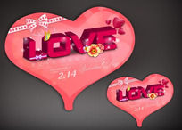 love情人节异形贴吊牌