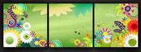 绿色花朵儿童房无框画素材