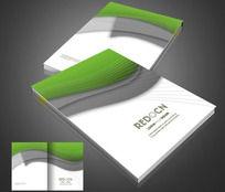 绿色环保企业宣传册封面