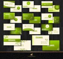 一组绿色名片素材设计