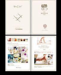 婚庆单页版式设计