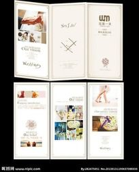 婚庆三折页设计