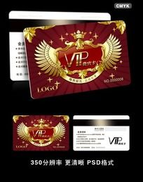 欧式金色花纹VIP卡