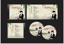 音乐光盘封套设计