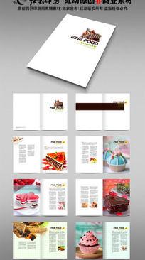 蛋糕甜点产品画册