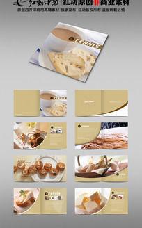 糕点坊宣传画册