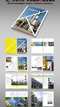 化工工业画册