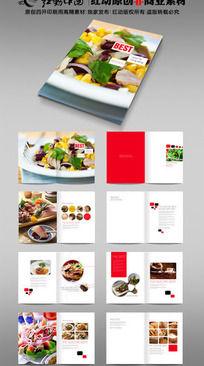 美食生活画册