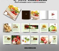 时令蔬菜画册 绿色蔬菜画册