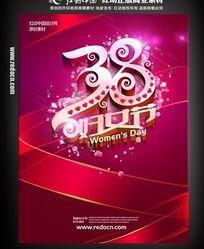 38妇女节宣传海报 PSD