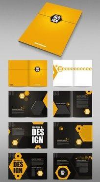 橙色设计公司宣传画册