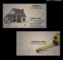工程建筑装修装潢房地产公司名片