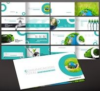 节能环保产品画册