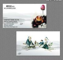 古典中国茶文化名片