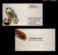 中国风茶叶名片
