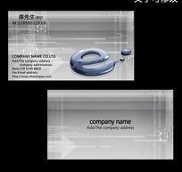 IT网络科技名片PSD
