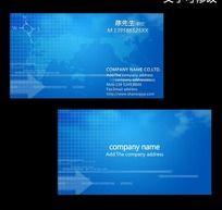 蓝色网络信息名片PSD