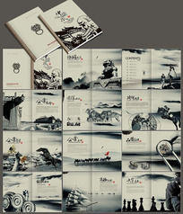 中国风企业画册ps素材