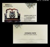 中式家居家具名片