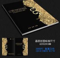 金黄色欧式花纹风格酒店画册封面设计psd