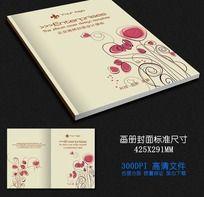 手绘花朵女性服装画册封面设计psd