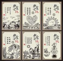 中国风饮食文化展板大全