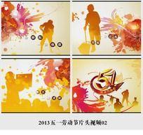 2013中国劳动节片头视频