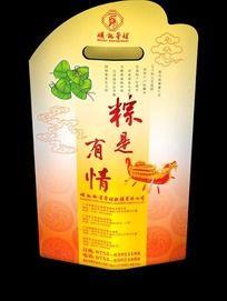 端午节粽子礼盒设计