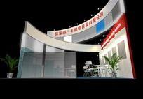 红色机电企业展台模型设计