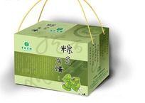 粽子包装礼盒素材