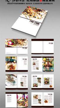 海鲜美食画册