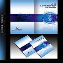 蓝色科技电子产品画册封面设计