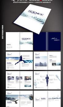 蓝色企业宣传册素材 PSD