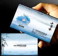 蓝色中国风名片