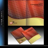时尚商业服务行业画册封面设计