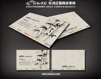 中国风画家协会名片