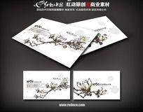 中国风花鸟名片