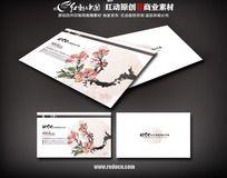 中国风花鸟名片图片