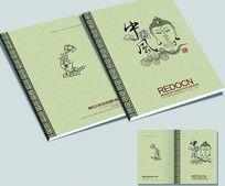 中国风宗教画册封面 PSD