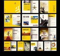 传媒公司宣传画册